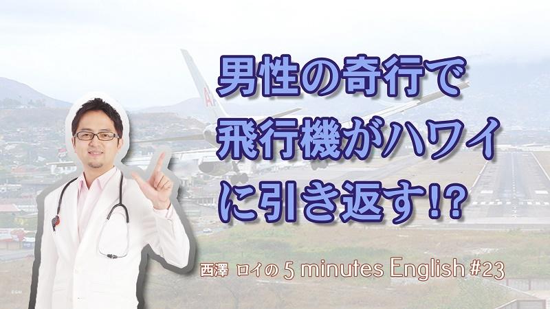 「サラリーマン」「OL」を英語でどう言う?【#23】