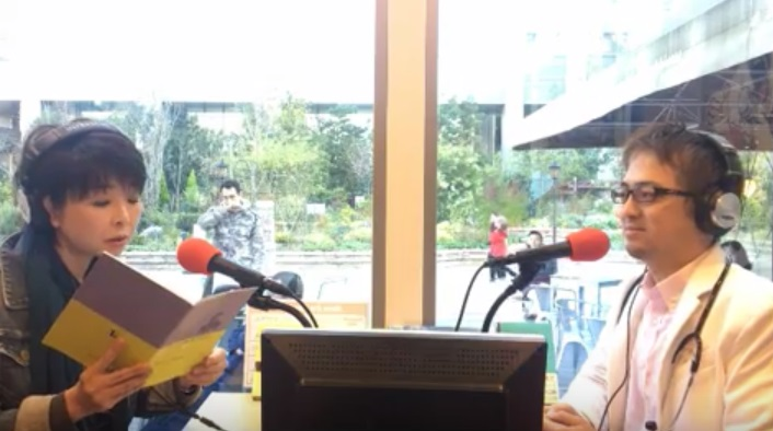 青谷優子さん(英語朗読家)にインタビューしました!