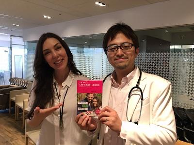 NHKラジオ基礎英語のジャニカ・サウスウィックさんと…