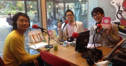 Rio Koikeさんにラジオにご出演いただきました