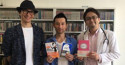 ビジネス数学の専門家、深沢真太郎さんインタビュー
