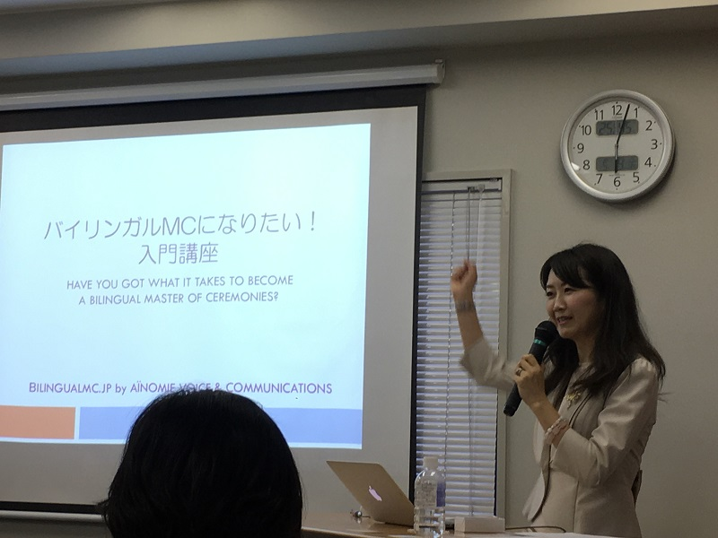 野口美穂さん(バイリンガルMC)の講座に参加