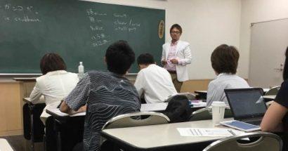 英語教師向け勉強会で講師をさせていただきました