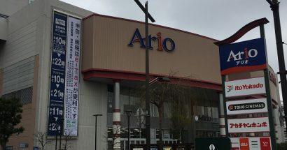 アリオ西新井さんにて英会話研修を実施