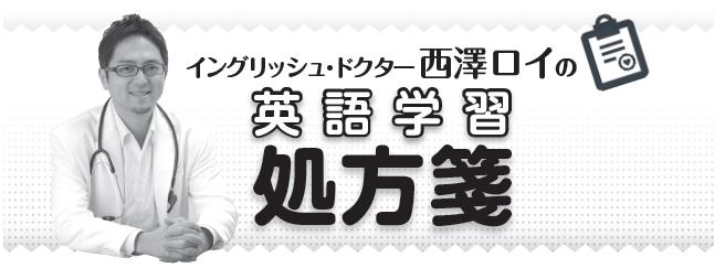 The Japan Times ST紙での連載が延長決定☆