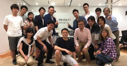 日本の英語教育をより良くするプロジェクト始動…!?