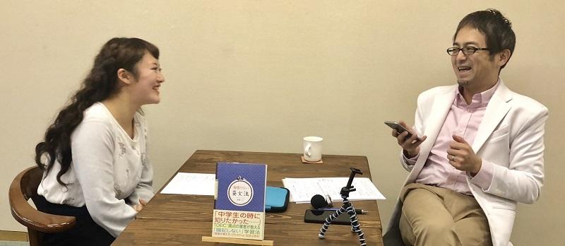 バイリンガル落語、ぷりん亭芽りんさんのラジオインタビューを公開