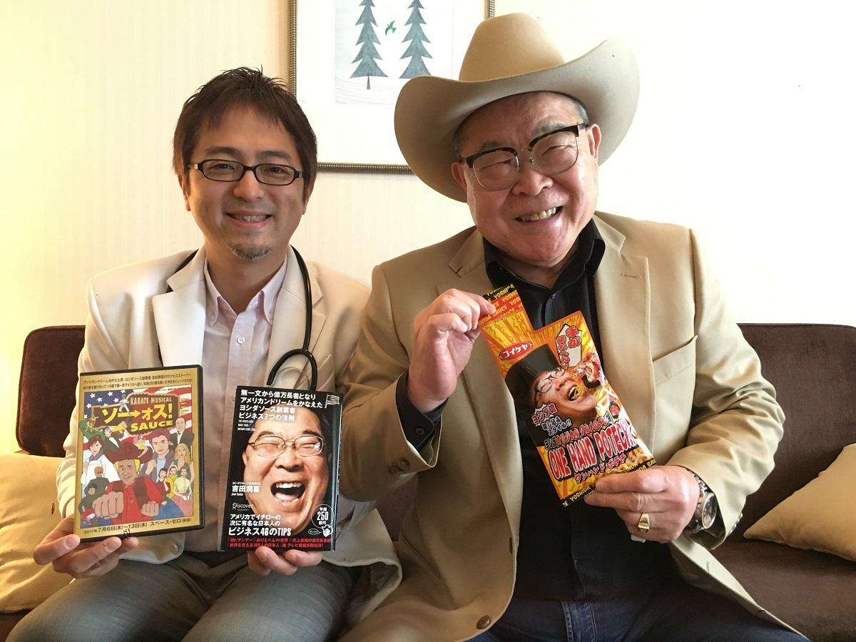ヨシダソース吉田潤喜会長のインタビュー(第100回「西澤ロイの頑張らない英語」)