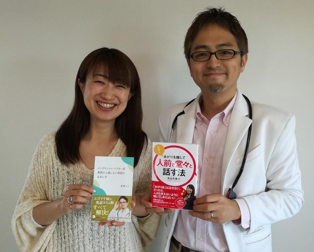 英語ができない緊張しぃが海外へ(丸山久美子さんインタビュー)
