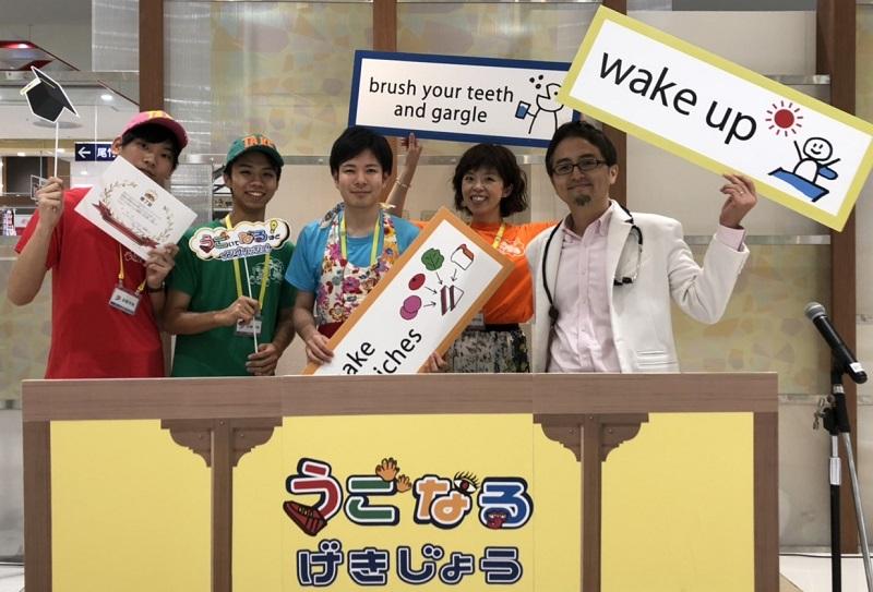 「うごなるイングリッシュ」の新バージョンスタート!