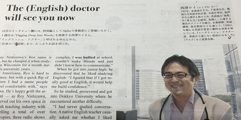 西澤ロイの2019年5大ニュース!
