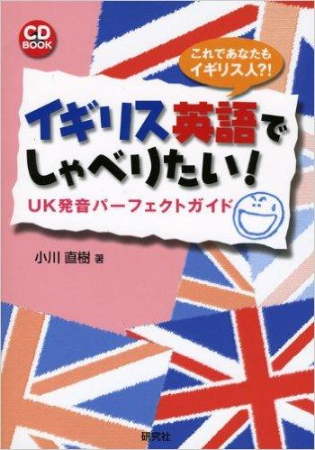 ogawa_book1