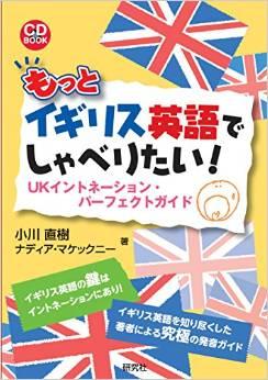 ogawa_book2