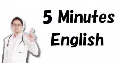ラジオ新コーナー「5Minutes English」がスタート!
