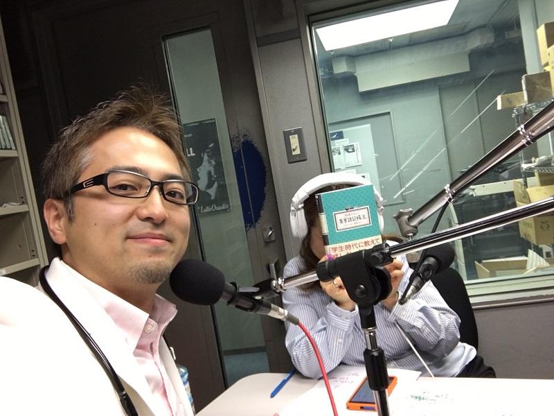 長寿ラジオ番組『週刊メディア通信』第960回に出演します