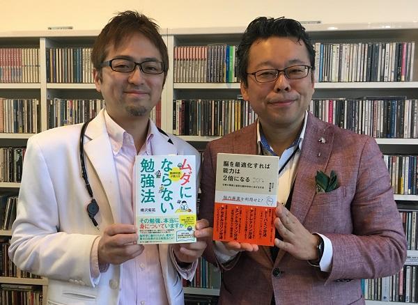 """樺沢紫苑先生に「ムダにならない""""英語""""勉強法」を伺いました"""