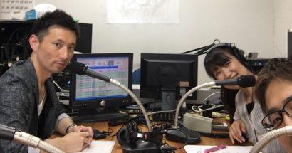 スキ度UP生放送&リスナー集会