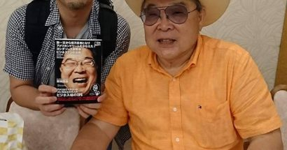 イチローの次に有名な日本人、吉田潤喜さんの講演会へ