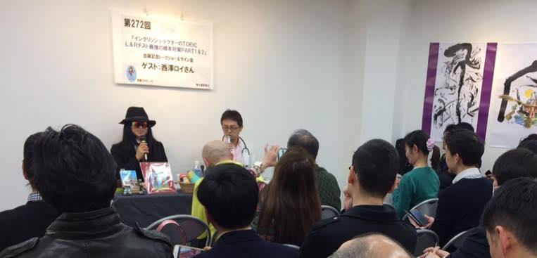 書店トークイベント&なぜ日本人は英語が苦手なのか?