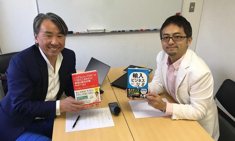 1月のゲストは輸入アドバイザー大須賀祐さんでした