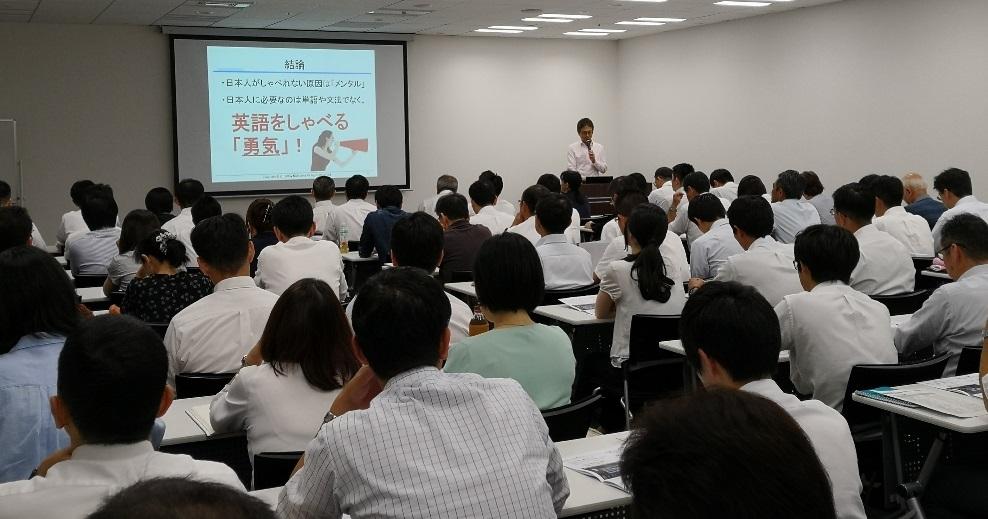 某省庁の職員向けに英語研修を実施しました
