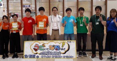 アリオ西新井にて「うごなるイングリッシュ」を開催!