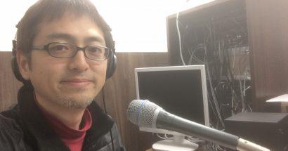 ラジオ新番組「スキ度UPイングリッシュ」が4月4日(木)20時スタート!