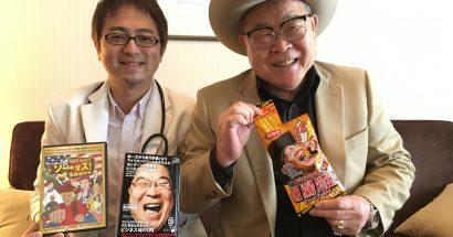 [書評]アメリカのソース王、吉田潤喜会長の最終傑作
