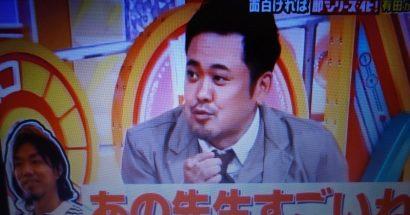 リチャード川口先生がTBS「有田プレビュールーム」に登場!