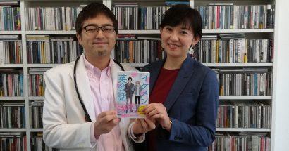 「イケメン英会話フレーズ」の神林サリーさんインタビュー!